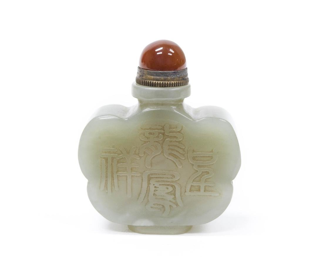 Chinese Carved Jade Snuff Bottle. - 2