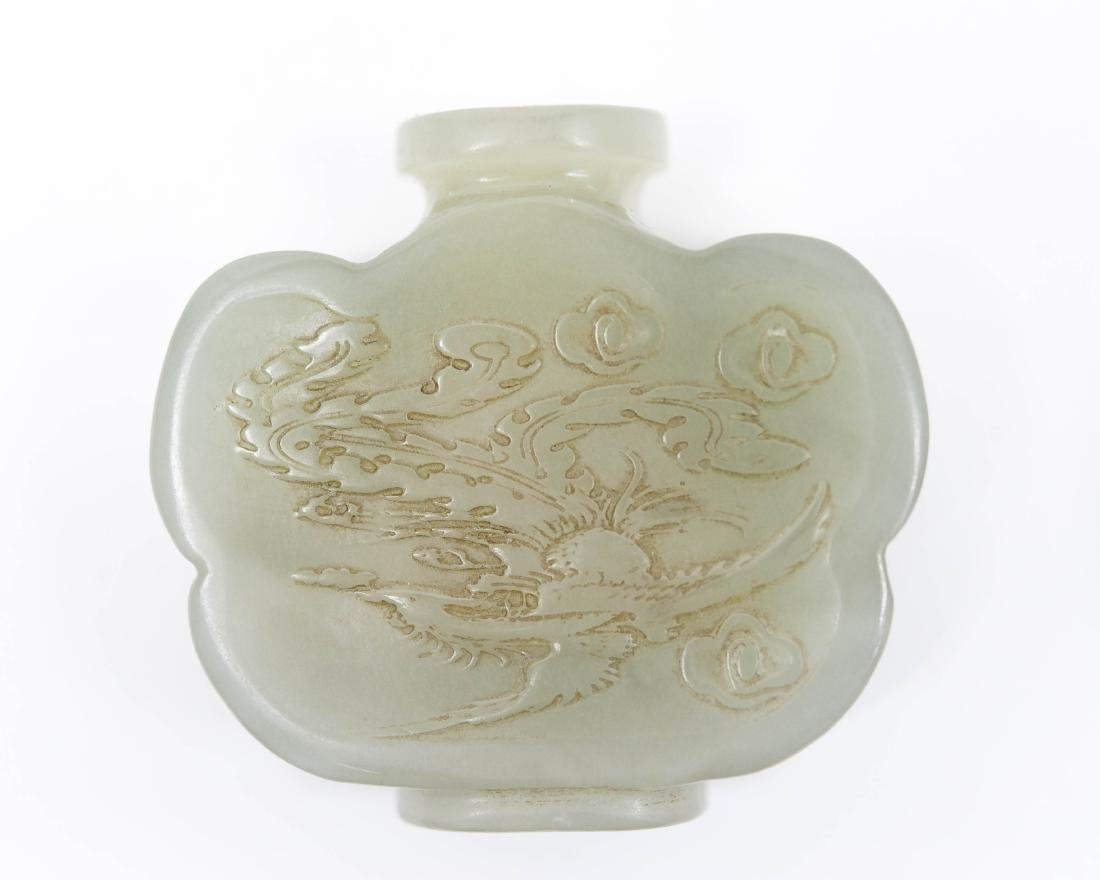 Chinese Carved Jade Snuff Bottle. - 5