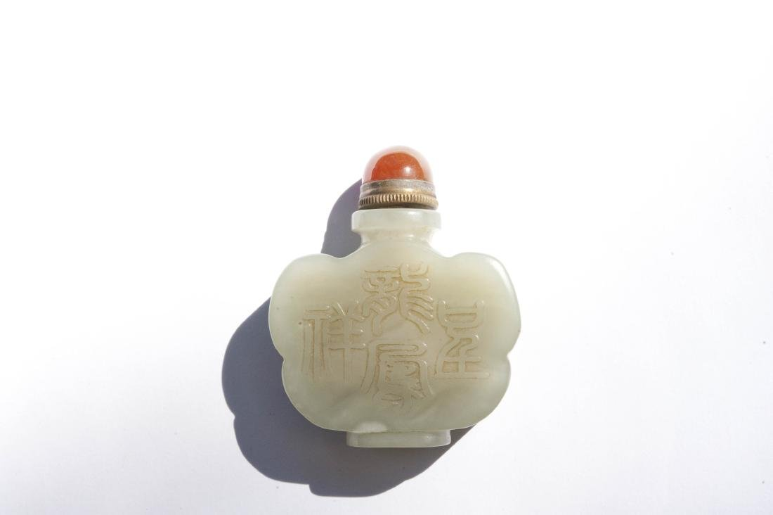 Chinese Carved Jade Snuff Bottle. - 8