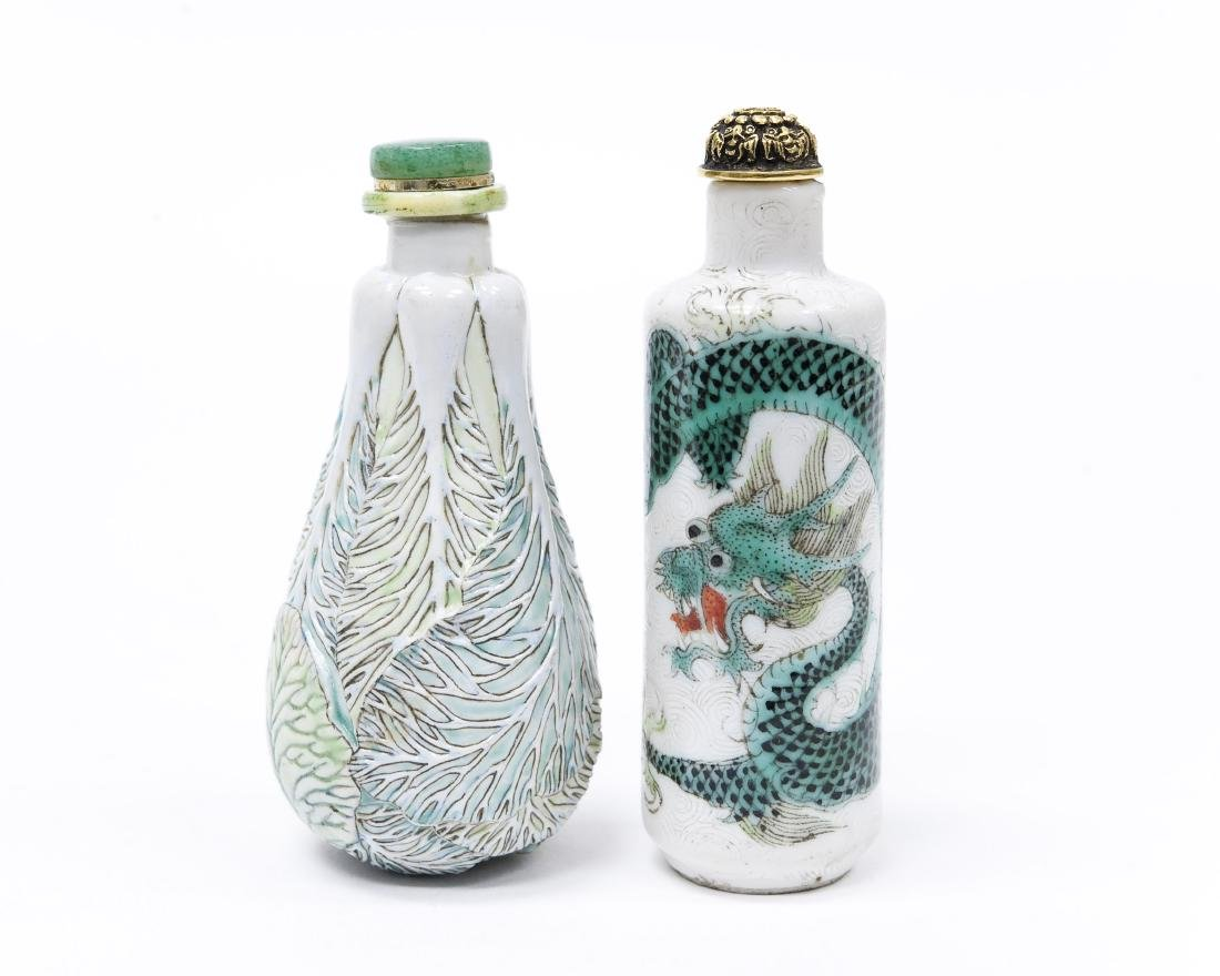 (2) Chinese Porcelain Snuff Bottles.