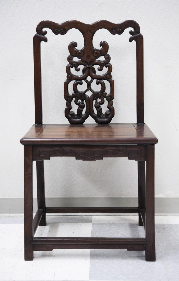 Chinese Carved Rosewood Plank Seat Chair.