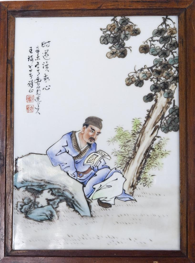 Chinese Hand Painted Porcelain Plaque.