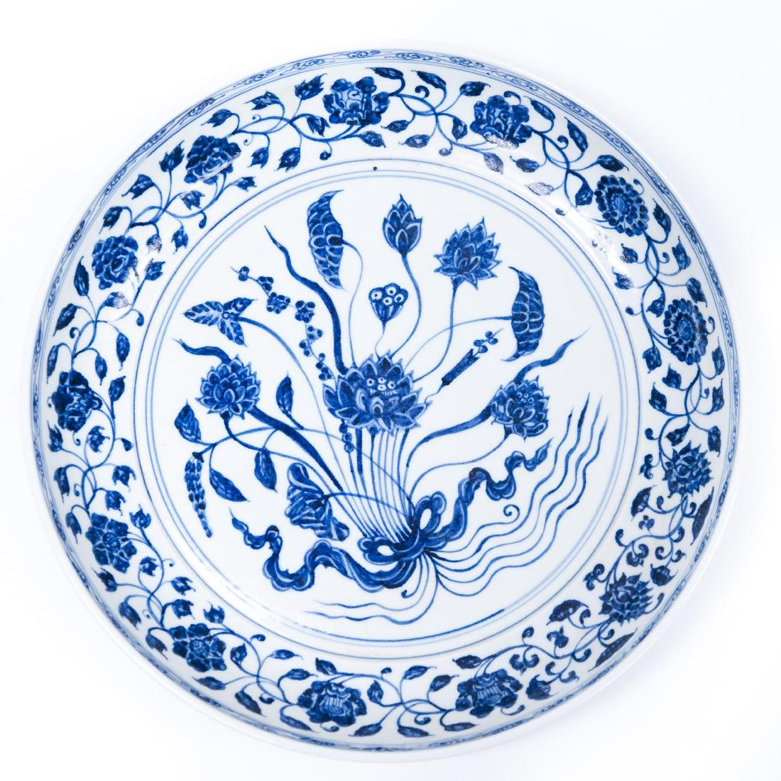 Chinese Blue and White Porcelain Charger / Bowl.