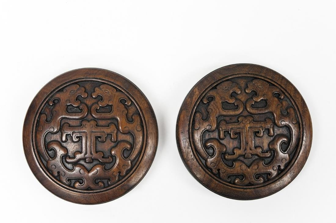 (2) Chinese Carved Rosewood Circular Boxes.