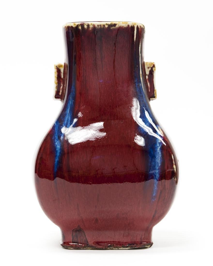 Chinese Plum Glaze Porcelain Vase.