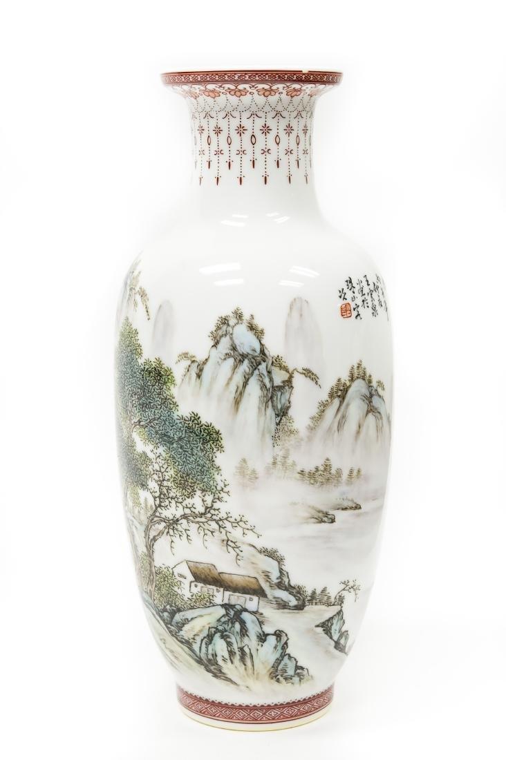 Oriental Porcelain Hand Painted Vase.