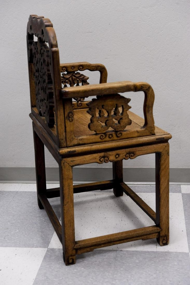 Chinese Carved Hard Wood Armchair. - 3