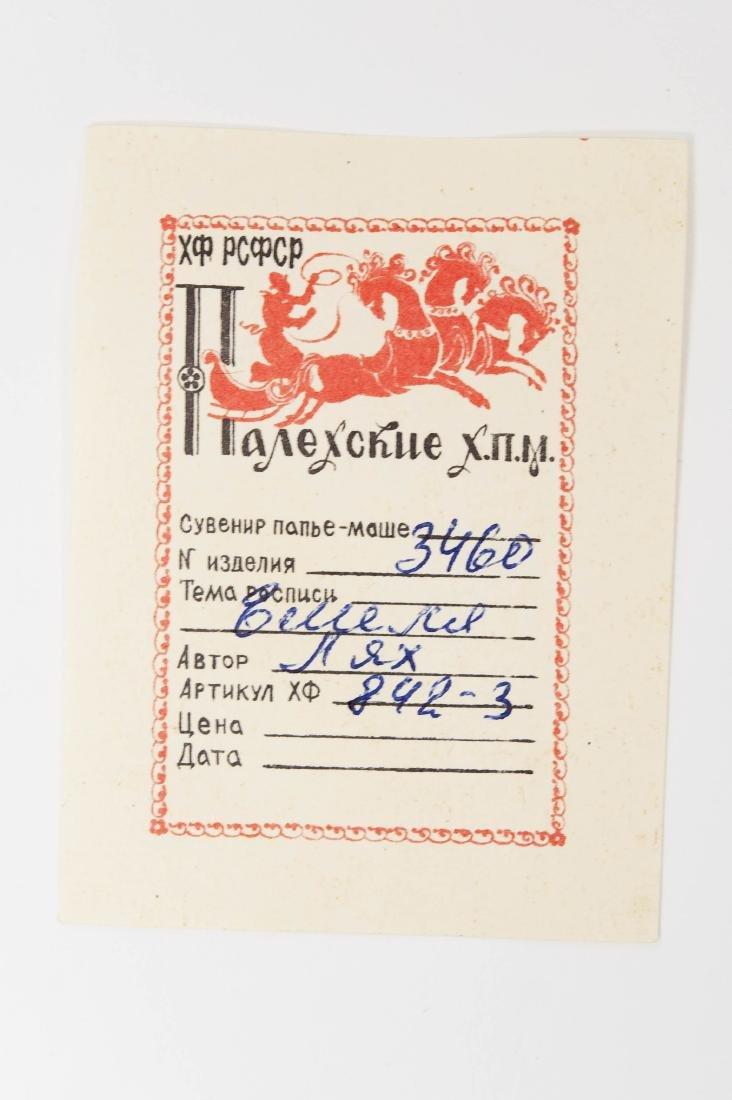 Palekh Russian Lacquer Box. - 7