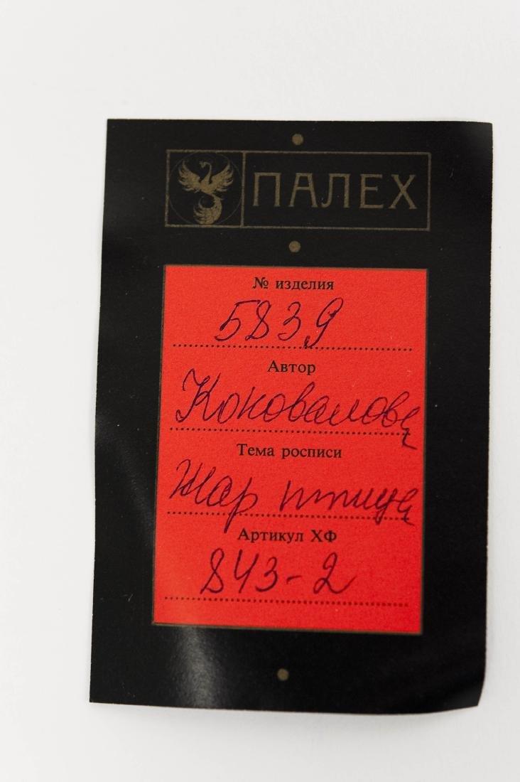Konovolova Palekh Russian Lacquer Box. - 8