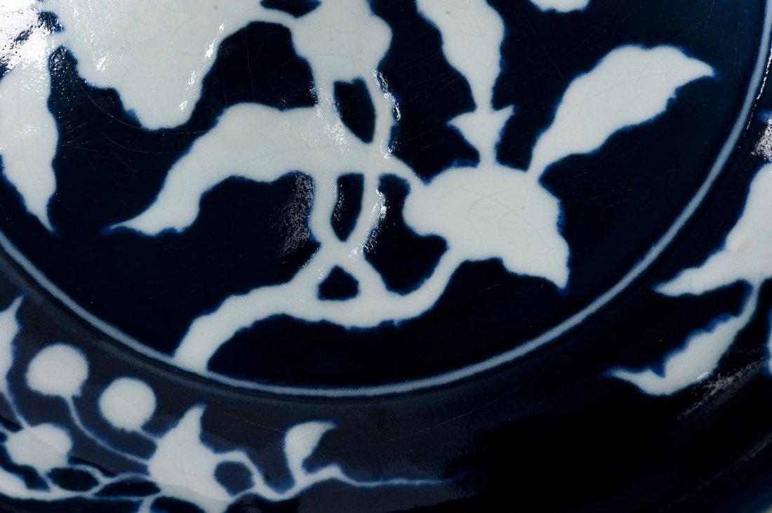 Chinese Blue & White Large Ceramic Bowl. - 7