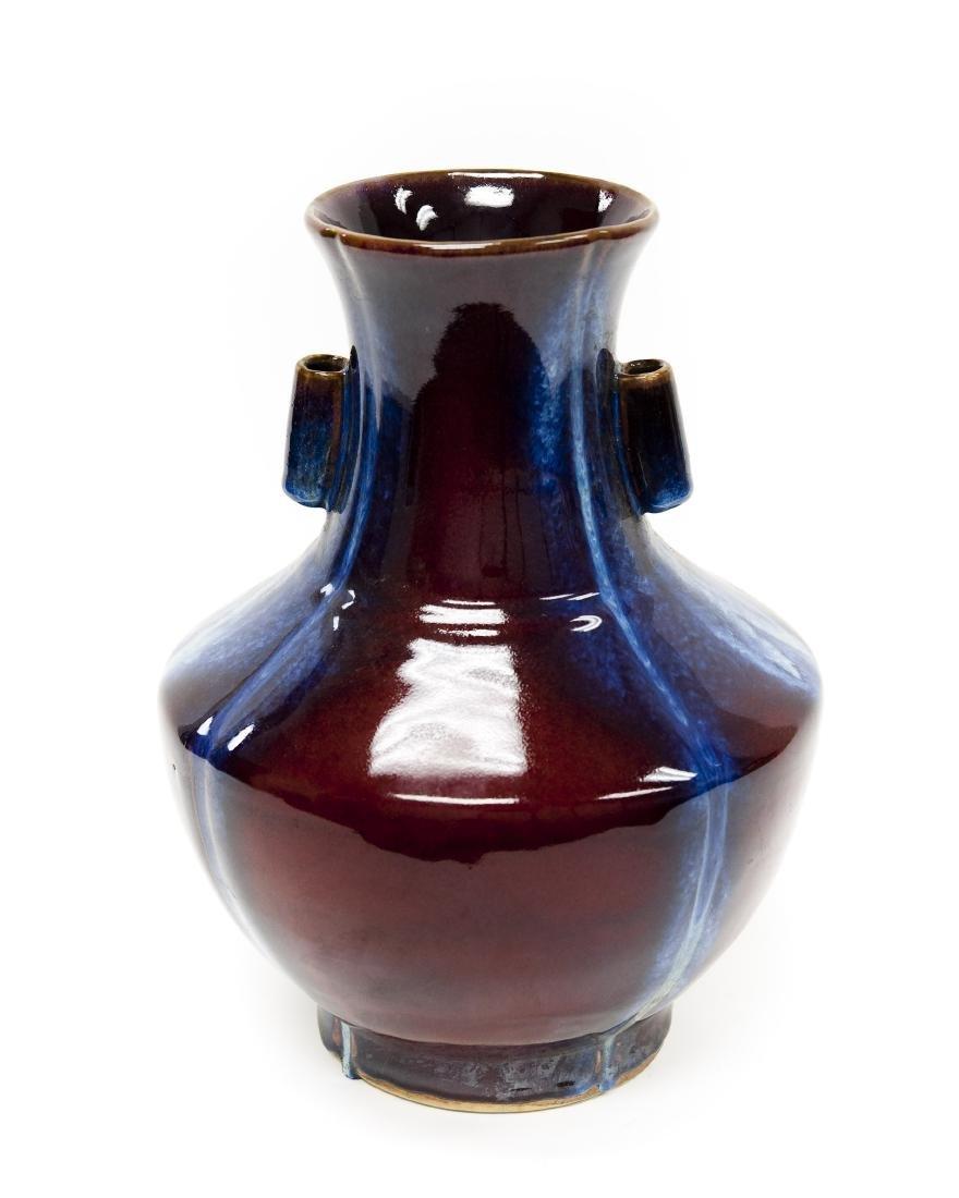 Chinese Porcelain Plum Glaze Vase.