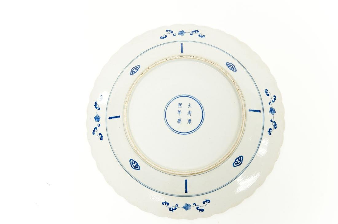 Chinese Blue & White Porcelain Charger. - 2