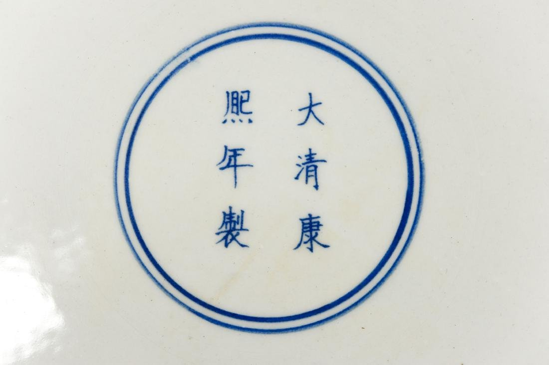 Chinese Blue & White Porcelain Charger. - 3