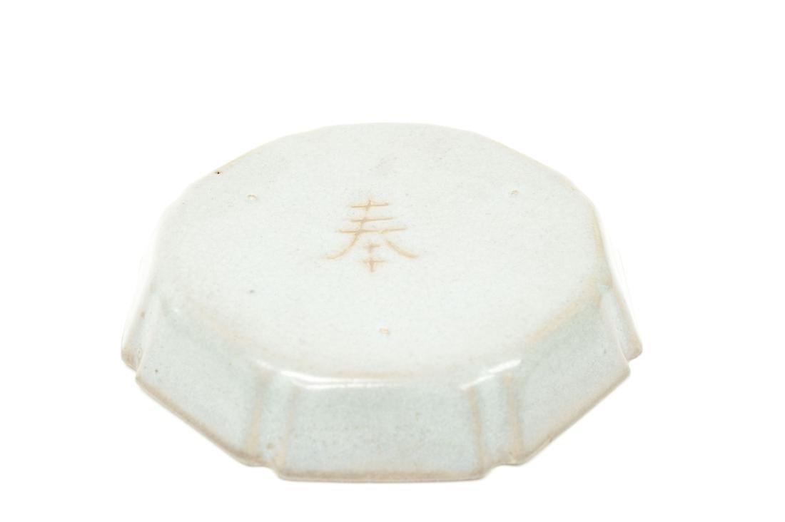 Chinese Glaze Porcelain Dish. - 3