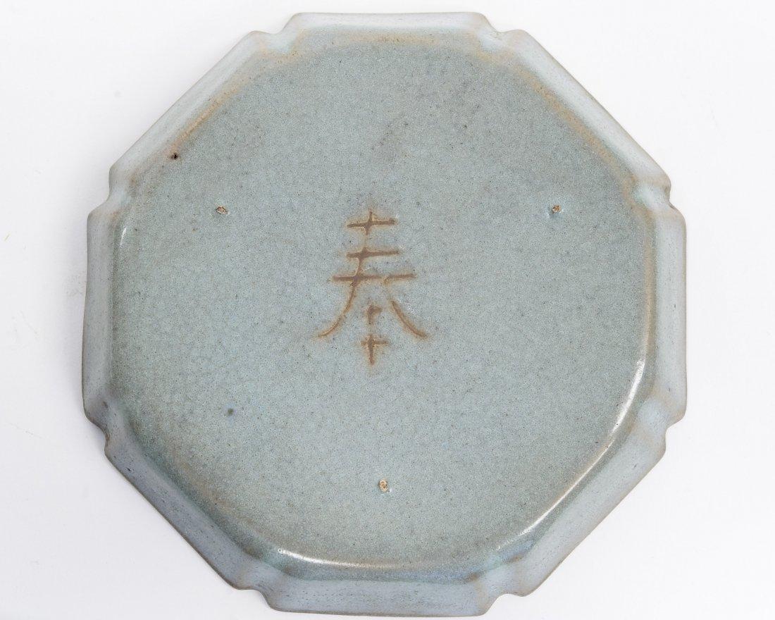 Chinese Glaze Porcelain Dish. - 5