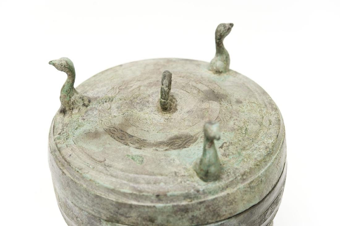 Oriental Patinated Metal Lidded Dish. - 4