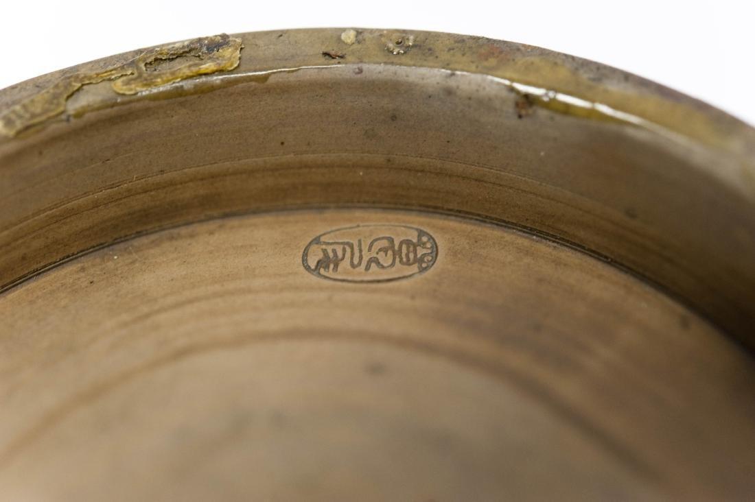 Bizen Ware Ceramic Vase. - 4