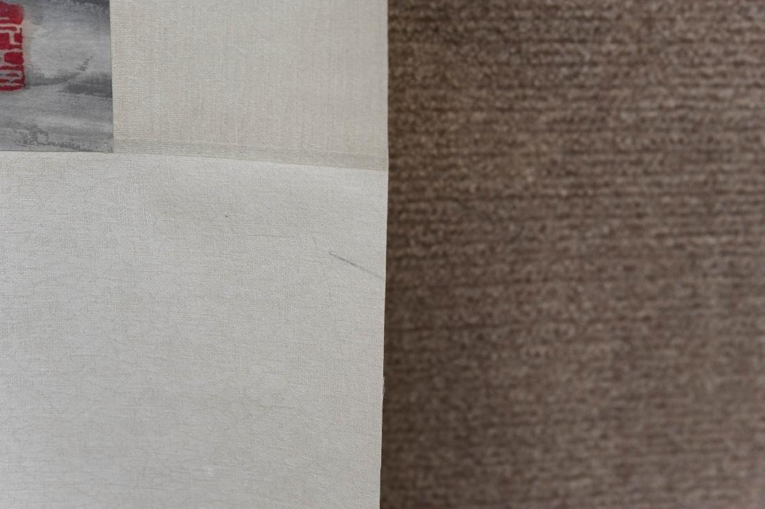 After Wu Guangzhong, Scroll on Paper. - 5
