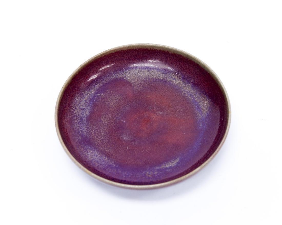 Chinese Plum Glaze Porcelain Dish. - 2