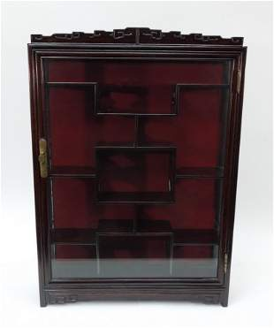 Oriental Mahogany Shadow Box Display