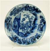 Chinese Export Blue and White Large Porcelain Bowl.