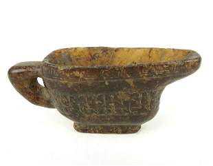 Chinese Brown Jade Libation Cup.