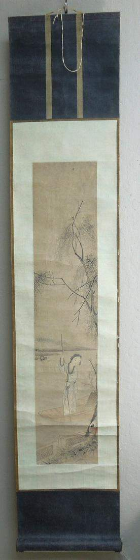 Chinese Scroll on Paper, Rowing the Boat.