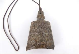 Chinese Jade Archaic Style Bell Form Carving.
