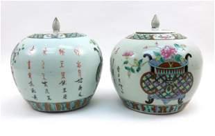 (2) Oriental Famille Rose Ginger Jars.