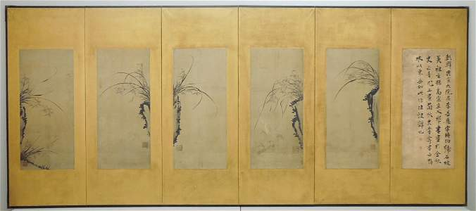 Yi Haung, Orchid Painting, Korean Six Panel Screen.