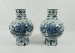 Pair Chinese Blue & White Ceramic Bottle Vases,19th C.