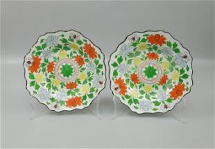 Pair of Ridgway Pearlware Plates, 19th C.
