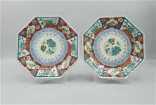 Pair of Imari Octagonal Plates, 19th C.