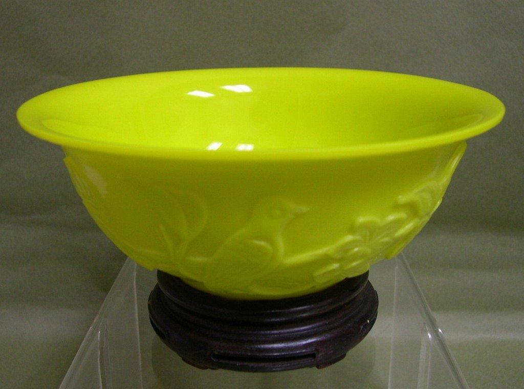 19: Chinese Peking Yellow Glass Bowl