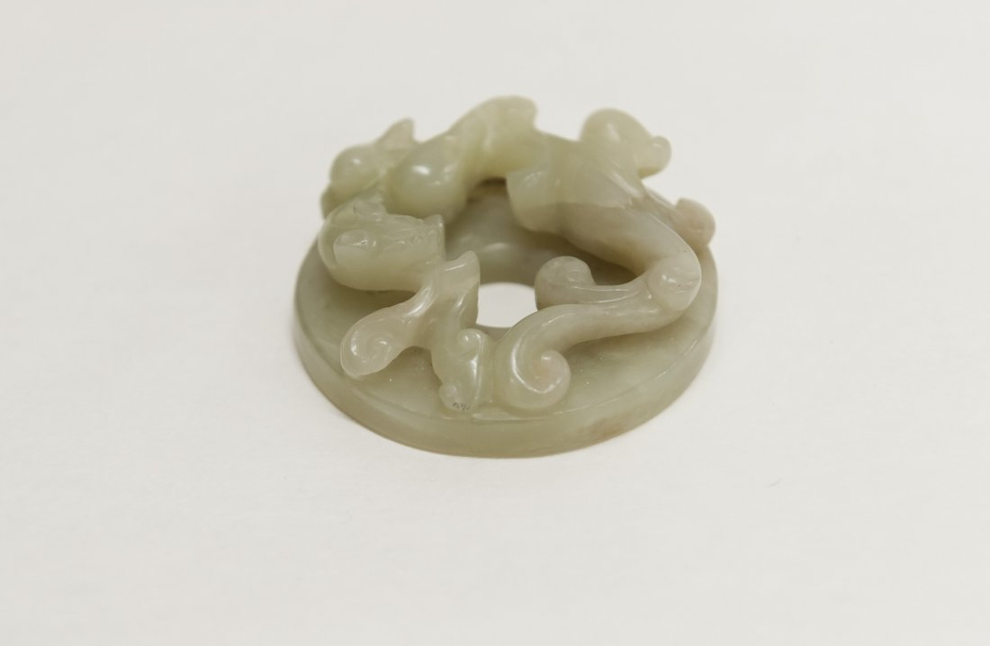 Chinese Jade Pendant Disk