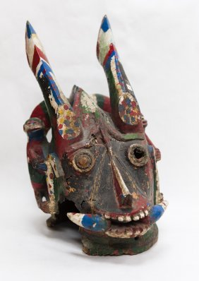 Idoma People, Carved Wood Zoomorphic Mask.