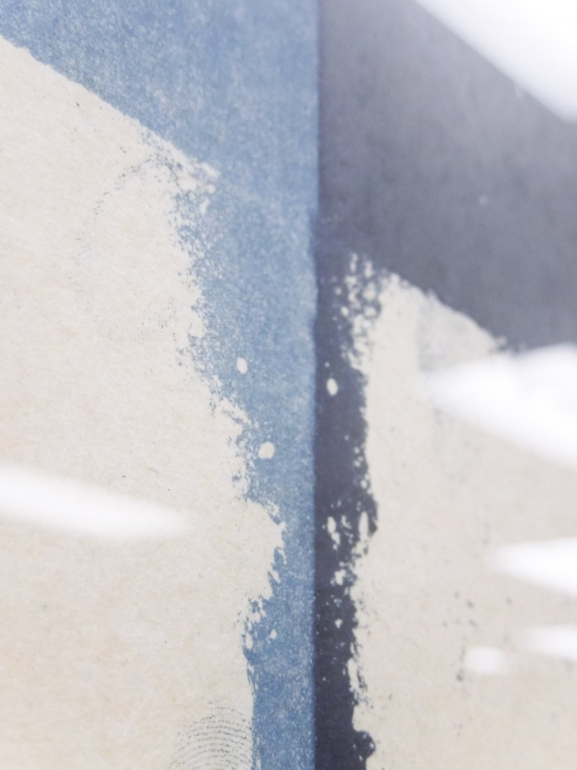 Shoichi Ida, Color Aquatint with Drypoint. - 7