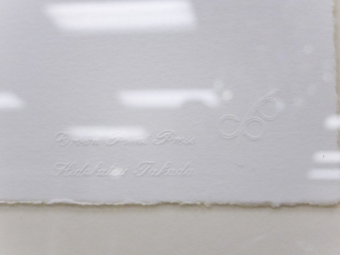 Shoichi Ida, Color Aquatint with Drypoint. - 8