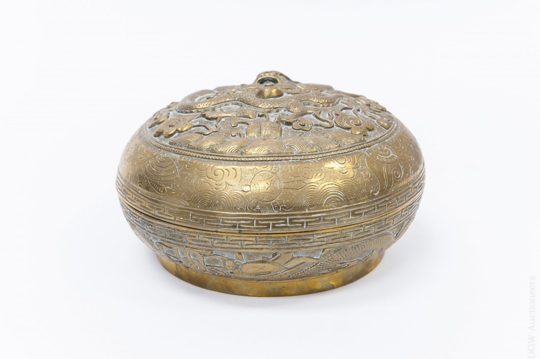 Chinese Gilt Metal Lidded Box.