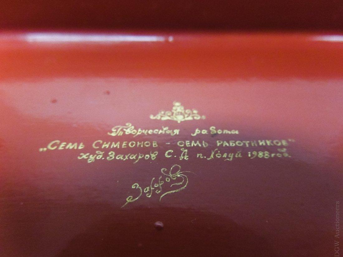 Kholui Russian Lacquer Box. - 4
