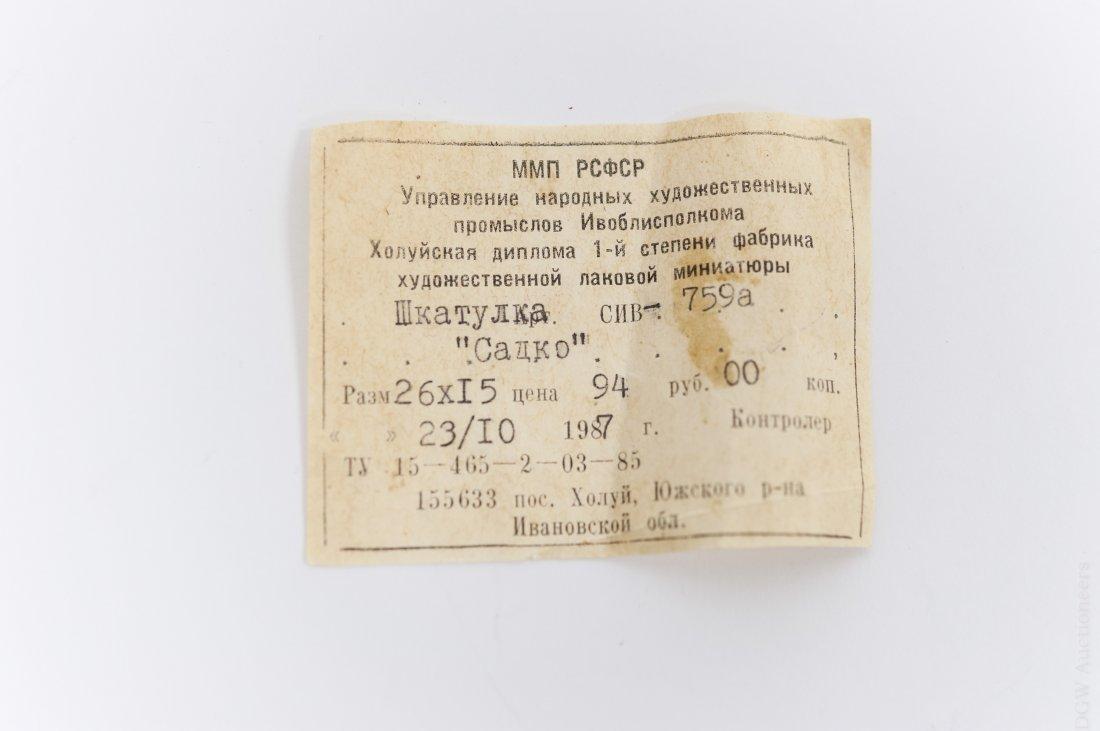Kholui Russian Lacquer Box, signed. - 9