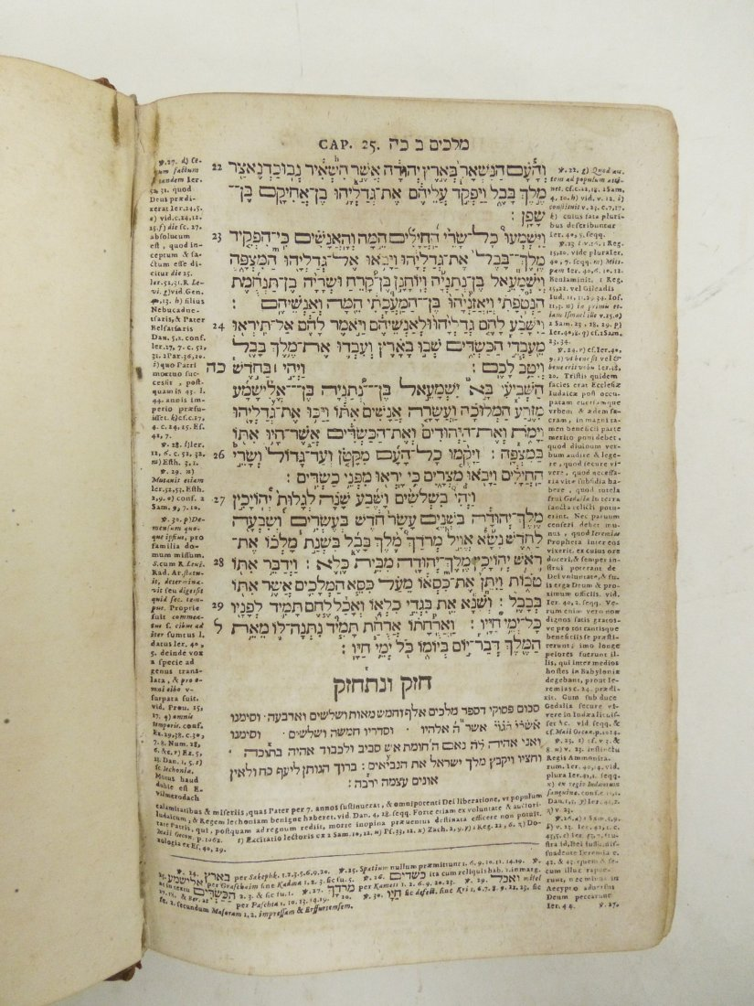 (3) Antique Leather Bound Hebrew Books. - 5