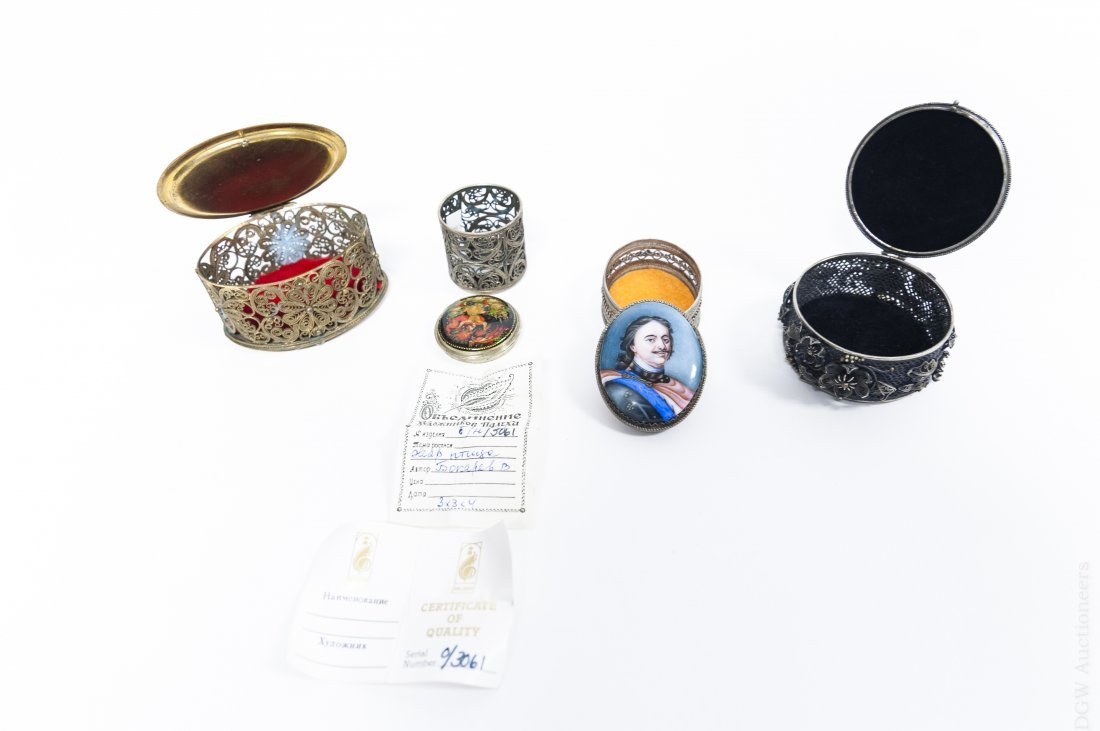 (4) Russian Miniature Filigree Boxes. - 2