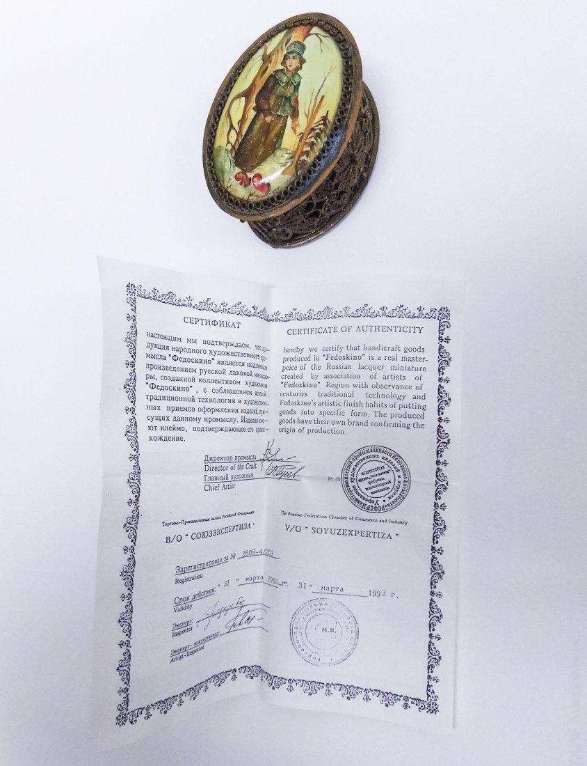(4) Russian Miniature Filigree Boxes. - 3