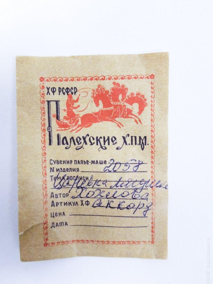 Khokhlova Palekh Russian Lacquer Box. - 4