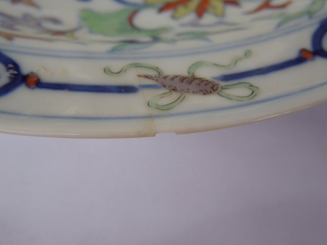 Chinese Porcelain Plate, possibly 18th C. - 10