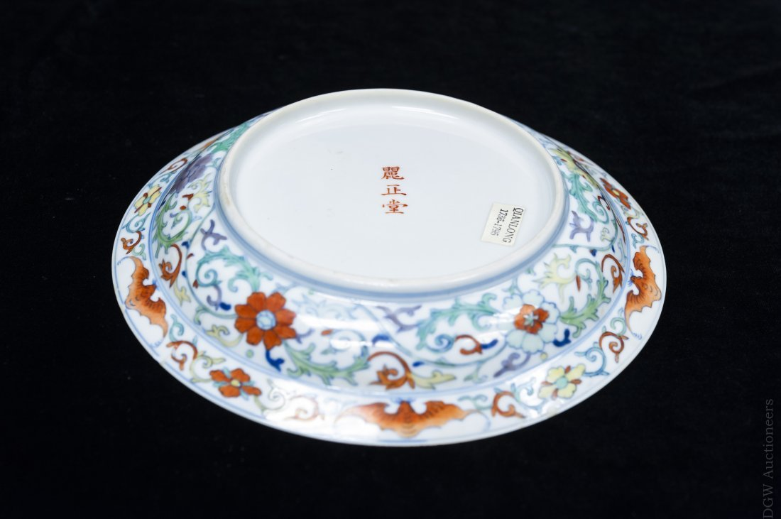 Chinese Porcelain Plate, possibly 18th C. - 2