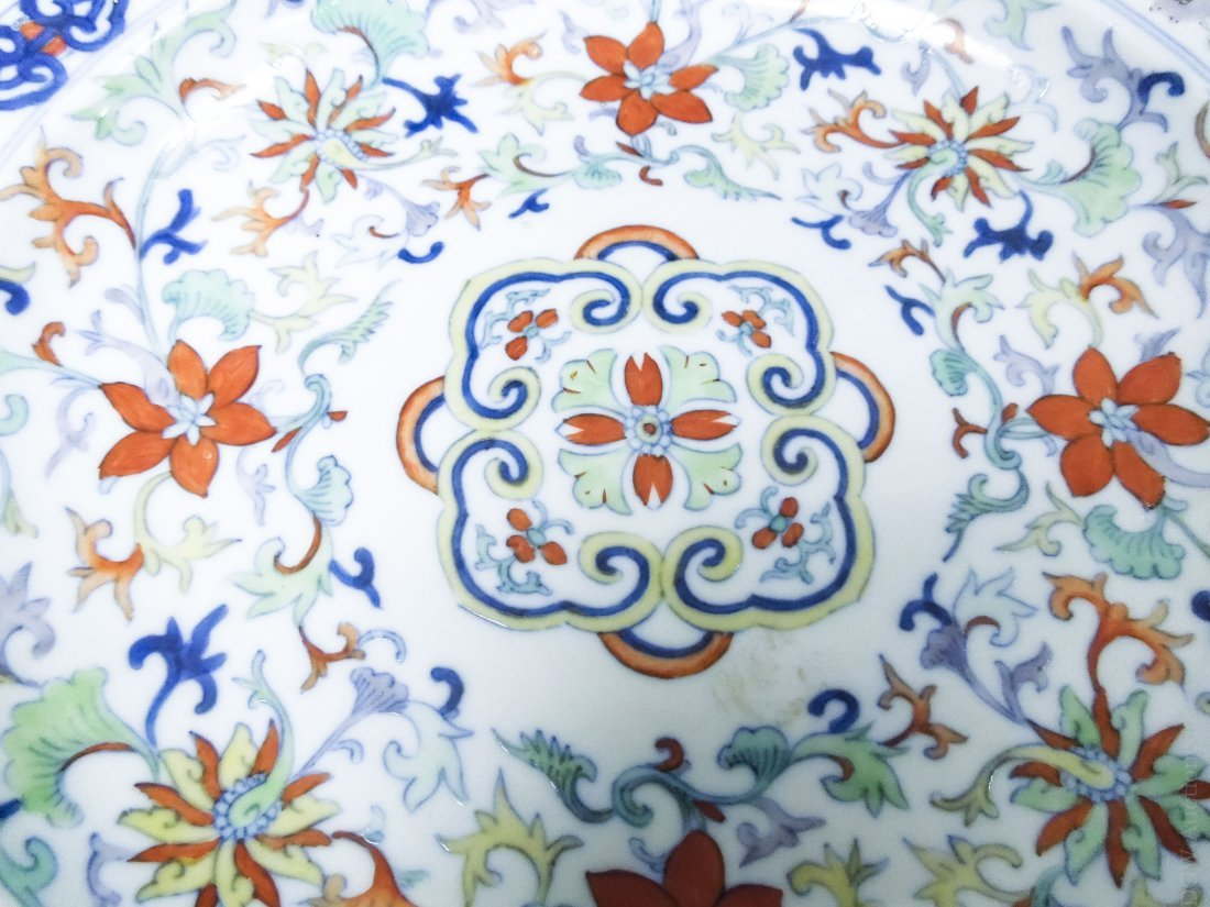Chinese Porcelain Plate, possibly 18th C. - 4