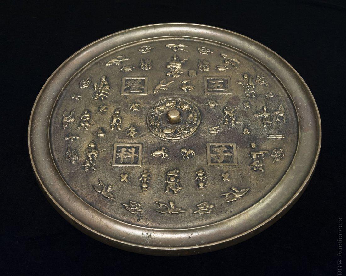 19th C. Chinese Bronze Mirror.