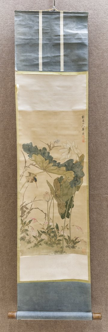 Asian Hand Painted Scroll on Silk.